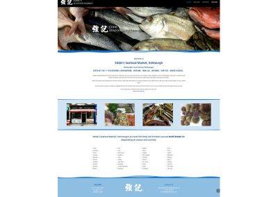 Eddies Seafood FishMongers Web Design Morningside Edinburgh